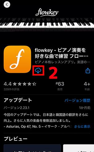 App Store-flowkey-1