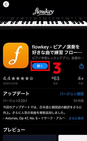 App Store-flowkey-2