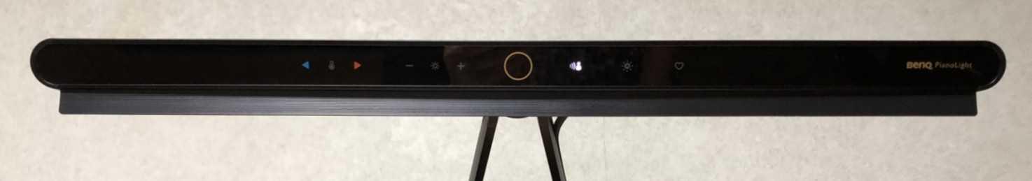 PianoLightのアイカバー